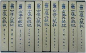 aso-turuya.jp 仏教の教えや引用